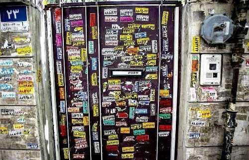 پاک کردن برچسب و تبلیغات از روی دیوار