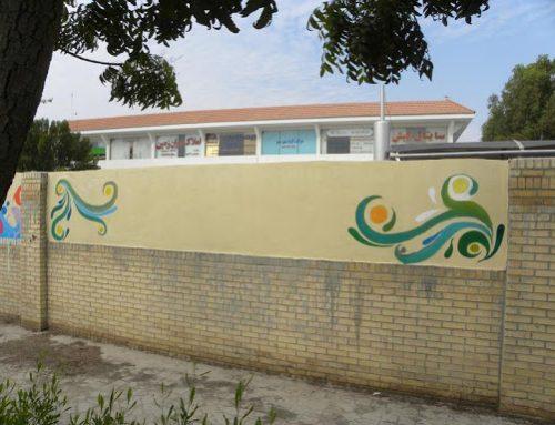 شستشوی دیوار مدرسه