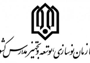 unnamed اوستایاب